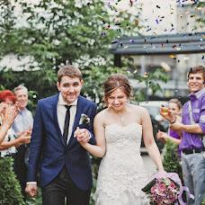 Wedding photographer Inna Pticyna (innaptitsyna). Photo of 05.09.2013