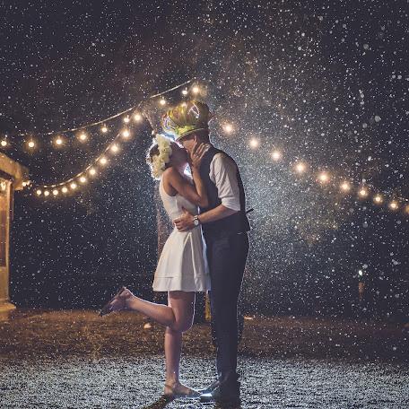 Fotógrafo de bodas Christian Barrantes (barrantes). Foto del 15.12.2017