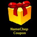 Namecheap Coupon August 2015