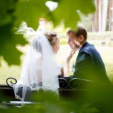 Wedding photographer Violetta Letova (lettaart). Photo of 23.09.2017