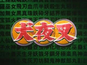 Kikyo, Captured by Naraku