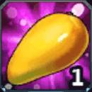 甘〜いマンゴー