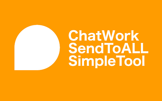 ChatWork Send To ALL