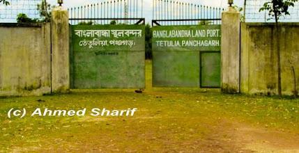Photo: Banglabandha Land port gate