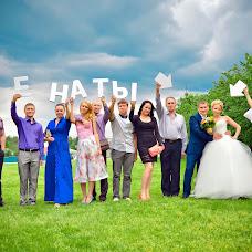 Wedding photographer Elena Parfenova (Solnechnay90). Photo of 28.06.2014