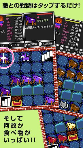 Clicker Tower RPG 2 敵を倒して塔を探索