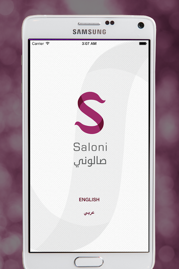 Saloni App- screenshot