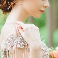 Wedding photographer Tatyana Semenikhina (tivona). Photo of 28.05.2017