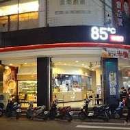 85度C咖啡蛋糕烘焙專賣店(台中大肚店)