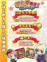 Screenshot of ゆるドラシル-本格派RPG- かわいいキャラで王道RPG!