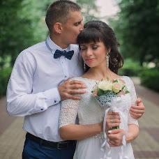 Wedding photographer Kristina Gluschenko (KristinaKort). Photo of 14.07.2018