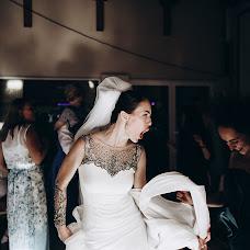 Wedding photographer Kristina Ruda (christinaruda). Photo of 03.04.2018