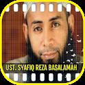 Ceramah Ustadz Syafiq Reza Basalamah Terbaru icon