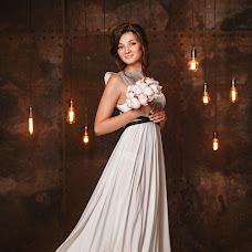 Wedding photographer Darya Alekhina (Alekhina). Photo of 21.01.2019