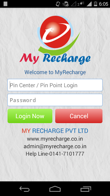 #2. MyRecharge FCP (Android)