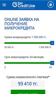 Онлайн займы Казахстан - náhled