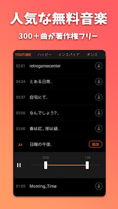 VivaVideo-動画編集&動画作成&動画加工のおすすめ画像4