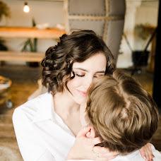 Wedding photographer Izabel Ezhen (IsabelleEugeneee). Photo of 04.07.2018