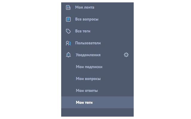 Toster.ru Расширенное меню.