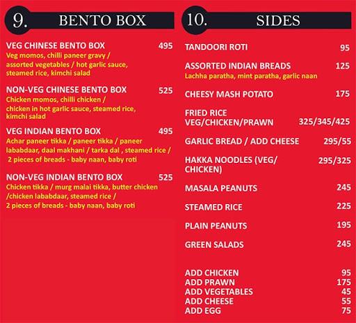 Teddy Boy menu 5