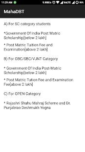 MahaDBT Scholarship - náhled
