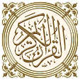 AlQuran (Zi.. file APK for Gaming PC/PS3/PS4 Smart TV