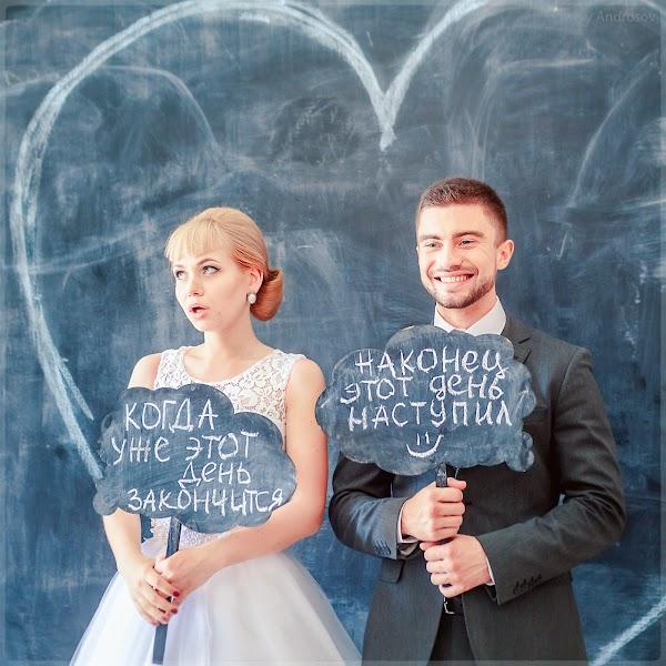 Свадебный фотограф Сергей Андросов (Serhiy-A). Фотография от 07.07.2016