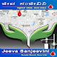 Jeeva Sanjeevini Download for PC Windows 10/8/7