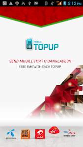 Mobile Topup to Bangladesh screenshot 0