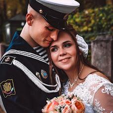 Hääkuvaaja Nadezhda Churakova (brightfoto). Kuva otettu 26.05.2019