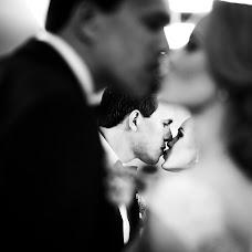 Vestuvių fotografas Laurynas Butkevicius (LaBu). Nuotrauka 12.08.2017