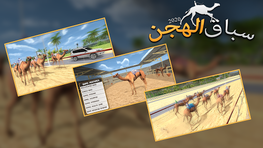 Markad Racing 2020 1.2 screenshots 19