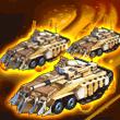 戦闘秩序-改造車両