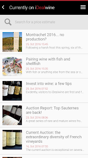 Wine Price Database, iDealwine- screenshot thumbnail