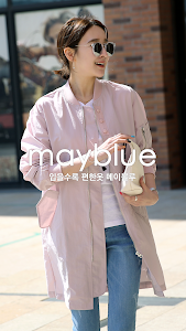 메이블루 MAYBLUE screenshot 0