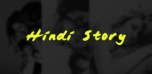 Hindi Sex Story New App Apk Free Download For Androidpcwindows-3990