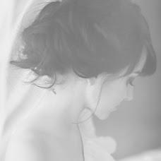 Wedding photographer Darya Zhuravel (zhuravelka). Photo of 08.08.2017