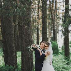 Wedding photographer Natalya Fayzullaeva (Natsmol). Photo of 14.09.2018