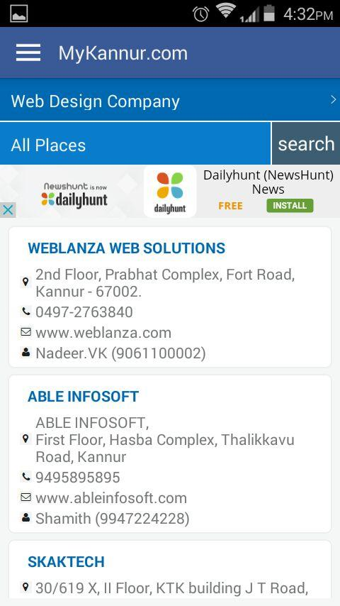 My Kannur (MyKannur.Com)- screenshot