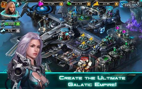 Galaxy Online 3- screenshot thumbnail