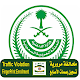 Traffic Violations & Iqama Check apk