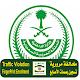 Traffic Violation & Iqama Check APK