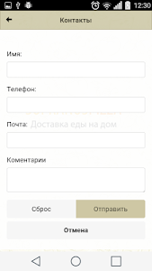 Пицца Sopranospizza screenshot 2
