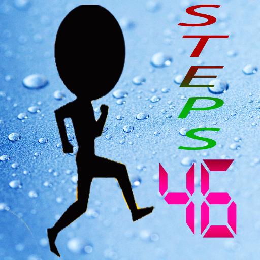 数字计步器新 健康 App LOGO-APP試玩