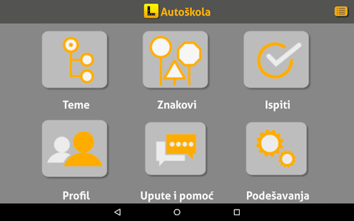 Autoškola- screenshot thumbnail