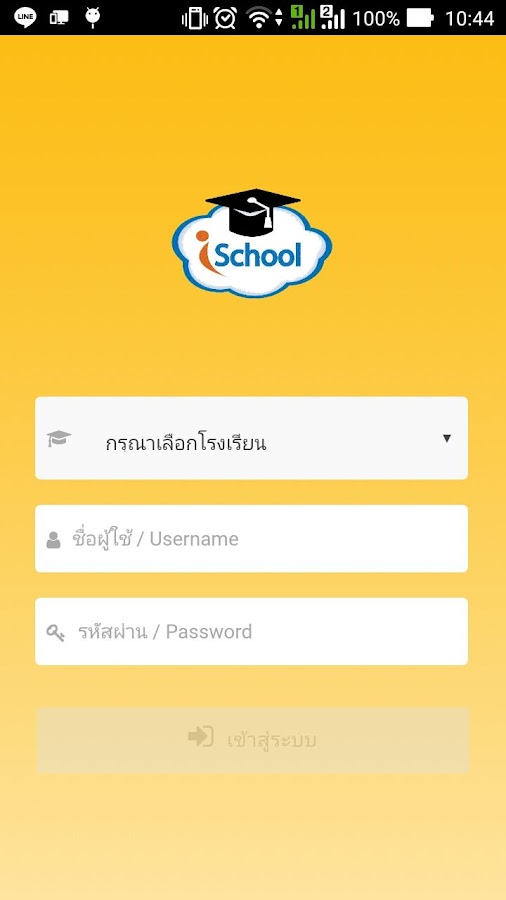 PiSchool- screenshot
