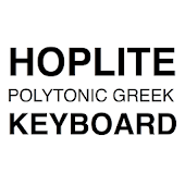 Hoplite Polytonic Greek Keyboard