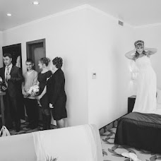 Wedding photographer Maksim Ludchenko (ludchenko). Photo of 11.03.2013