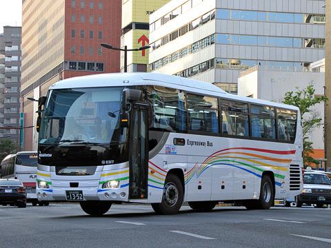 西鉄「福北ライン」 8317_201(HARMONY)