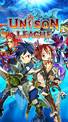 Unison League Screenshot